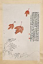 Three Chinese Paper Scrolls: Various Plants
