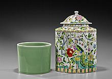 Two Chinese Porcelains: Jar & Brushpot