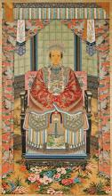 ANTIQUE CHINESE ANCESTRAL PORTRAIT
