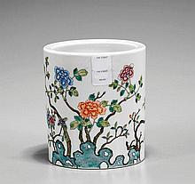 Qianlong-Style Enameled Porcelain Brushpot