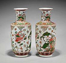 Pair Jiaqing-Style Red & Green Porcelain Vases