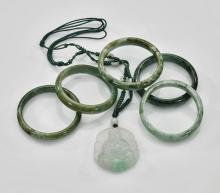 Six Carved Jades: Bangles & Pendant