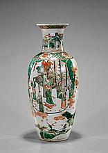 Antique Famille Verte Figural Vase