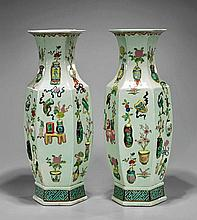Pair Tall Chinese Moulded Porcelain Vases