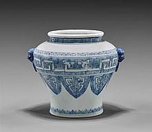 18TH CENTURY BLUE & WHITE VASE