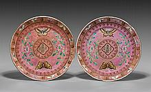 PAIR GUANGXU FAMILLE ROSE PORCELAIN DISHES