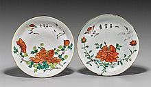 TWO QING DYNASTY PORCELAIN PLATES