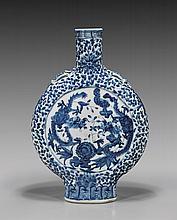 ANTIQUE BLUE & WHITE MOON-FLASK VASE