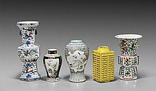 FIVE ANTIQUE CHINESE PORCELAIN VASES