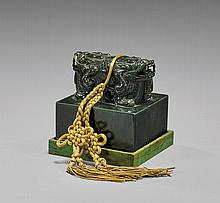 CARVED SPINACH JADE SEAL