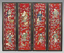 CHINESE FOUR-PANEL EMBROIDERED SCREEN