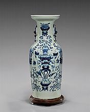 ANTIQUE BLUE & WHITE PORCELAIN VASE
