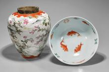Two Large Chinese Porcelains