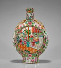 Chinese Famille Rose Moonflask
