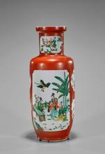Kangxi-Style Red Ground Porcelain Vase