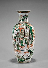 Special 2-Day Asian Art, Antiques & Estates Auction