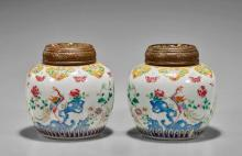 Pair Old Famille Rose Covered Jars