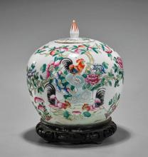 Old Chinese Famille Rose Covered Vase