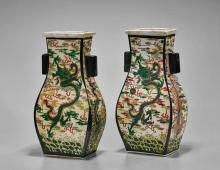 Pair Enameled Porcelain Dragon Vases