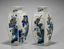 Pair Red, Blue & White Porcelain Vases
