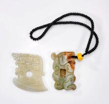 Two Archaistic Chinese Carved Jades