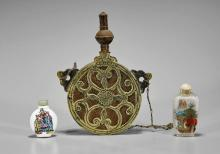 Two Snuff Bottles & Metalwork Flask