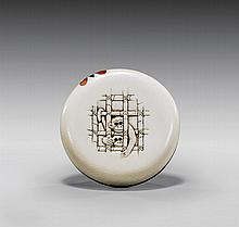 CARVED IVORY & WOOD NETSUKE BY DAVID CARLIN