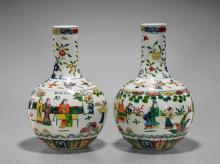 Pair Wucai Porcelain Bottle Vases