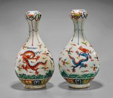 Pair Wucai Enameled Porcelain Vases