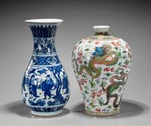 Two Tall Chinese Porcelain Vases
