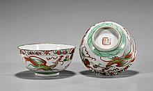 Pair Antique Chinese Porcelain Bowls