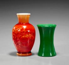 Four Chinese Vases: Glass & Crackle