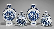 Two Pair Chinese Blue & White Moonflasks