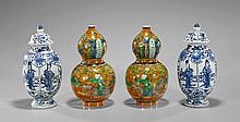 Two Pairs Small Chinese Porcelain Vases
