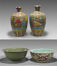 Four Chinese Porcelain Bowls & Vases