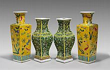 Two Pairs Tall Chinese Porcelain Animal Vases