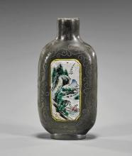 Large Antique Metal Snuff Bottle