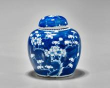 Antique Chinese Blue & White Ginger Jar