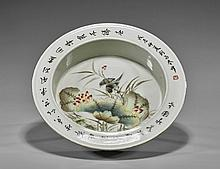 Chinese Famille Rose Porcelain Basin