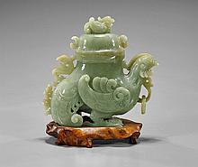 Chinese Carved Celadon Jade Phoenix Urn