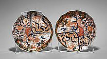 Pair Antique Japanese Imari Scallop Dishes