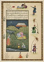 Antique Persian Illuminated Folio