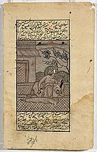 Antique Indian Illuminated Folio