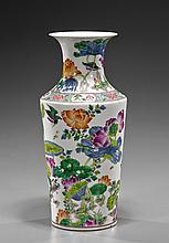 Tall Chinese Famille Rose Porcelain Vase