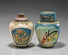 Pair Chinese Moulded Porcelain Wine Jars