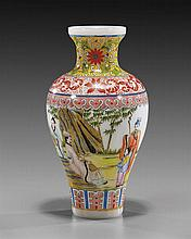 Chinese Enameled White Beijing Glass Vase