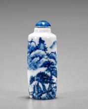 Blue & White Porcelain Snuff Bottle