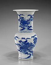 Large Kangxi-Style Beaker Vase