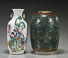 Two Various Asian Enameled Ceramic Vases