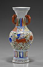 Two Chinese Porcelains: Vase & Ewer